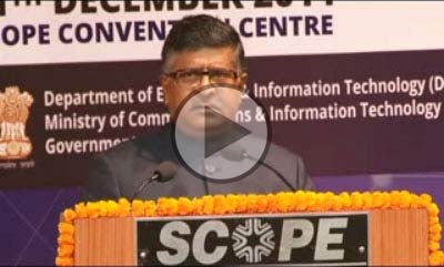 Video of National Conference on Open Data & Open API